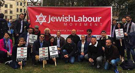 Image result for jewish labour group